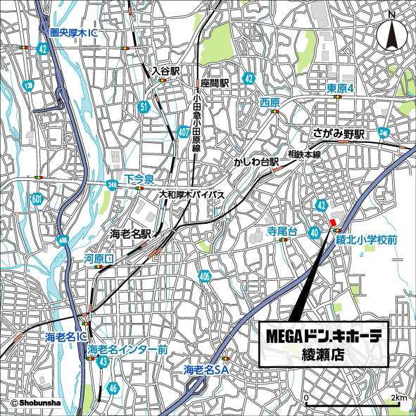 MEGAドンキホーテ綾瀬店周辺地図