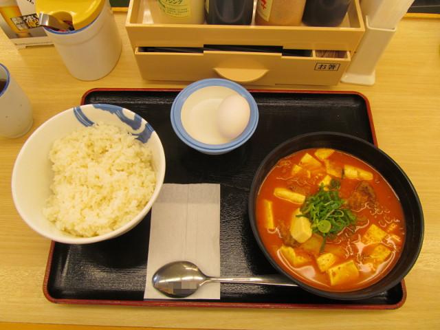 松屋豆腐キムチチゲ膳ライス大盛