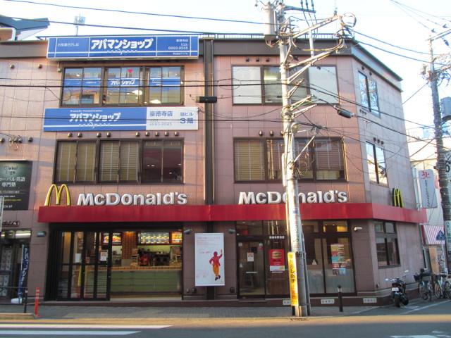 マクドナルド豪徳寺駅前店全景20151103