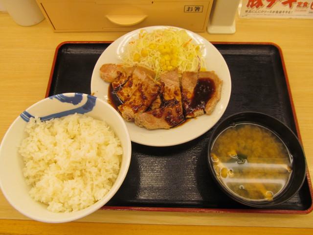 松屋豚テキ定食2015