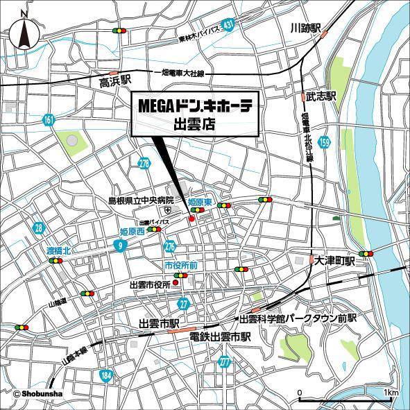 MEGAドンキホーテ出雲店周辺地図