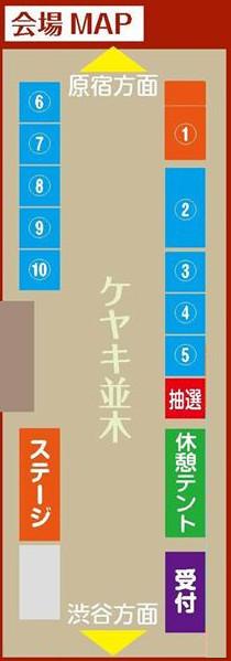 納豆フェスタ2015会場マップ