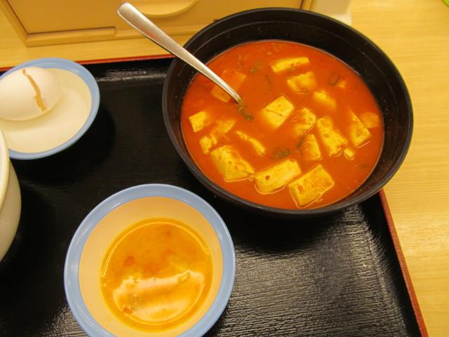 松屋豆腐キムチチゲ膳の牛肉とキムチを賞味し終えた状態