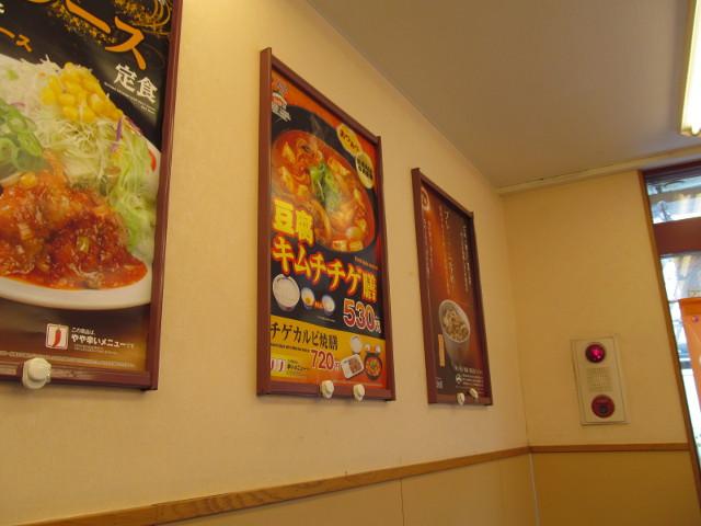 松屋店内の豆腐キムチチゲ膳ポスター