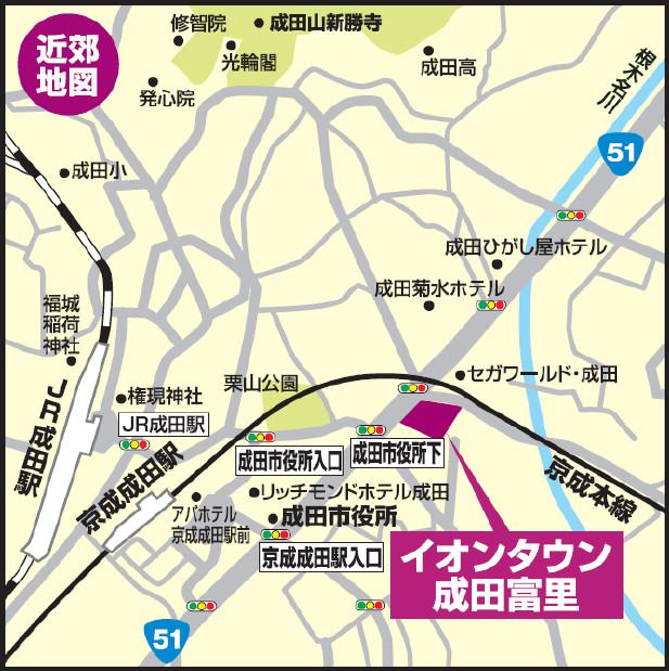 イオンタウン成田富里近郊図