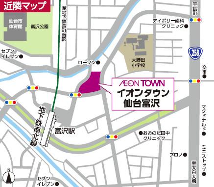 イオンタウン仙台富沢近隣マップ