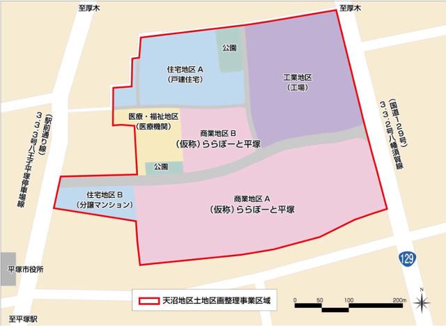 ららぽーと平塚土地利用計画図640