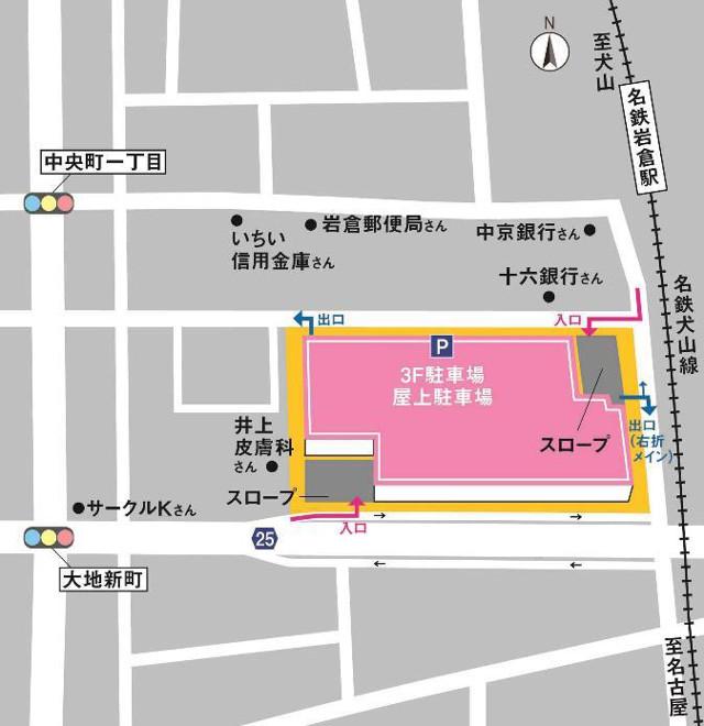 アピタ岩倉店周辺地図