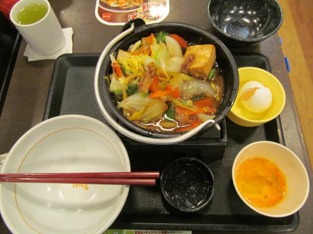 なか卯牛すき焼き鍋膳の大盛のごはんを完食