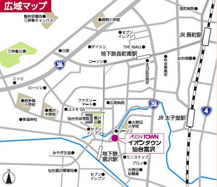 イオンタウン仙台富沢広域マップ
