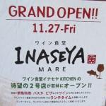 INASEYA2号店ランチメニューサムネイル