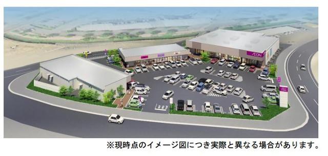 イオンタウン仙台富沢イメージ図640