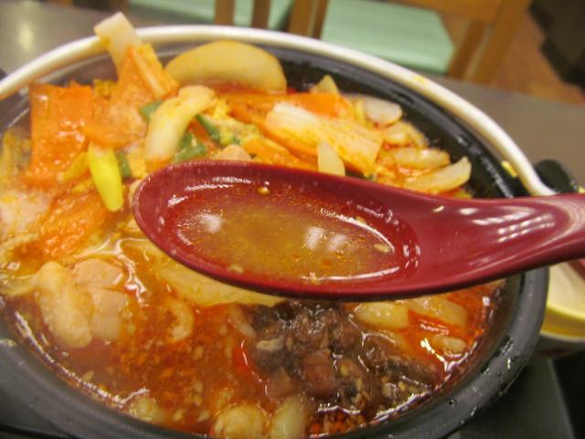 なか卯鶏担々鍋膳のスープ