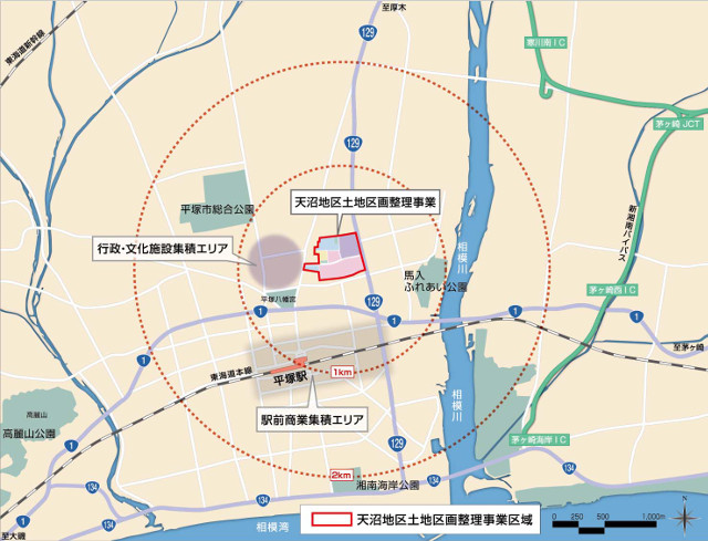 ららぽーと平塚土地区画整理事業区域