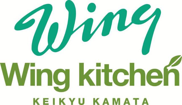 ウィングキッチン京急蒲田ロゴ