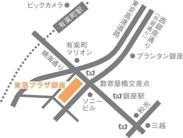 東急プラザ銀座位置図