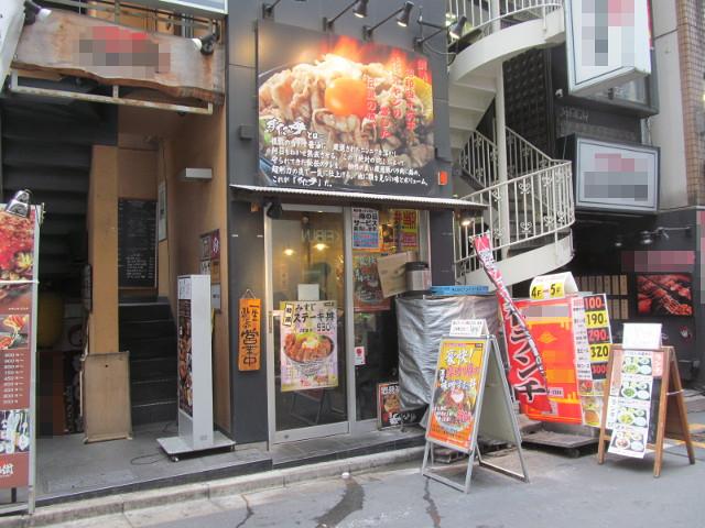 伝説のすた丼屋に来ました20151202