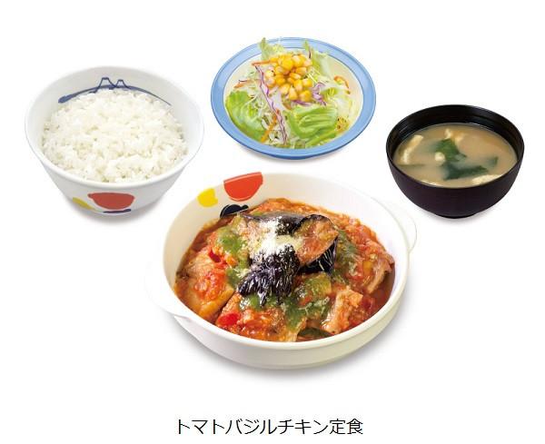 松屋トマトバジルチキン定食メニュー画像