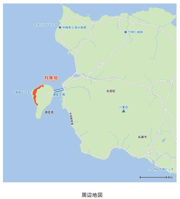 瀬底島周辺地図