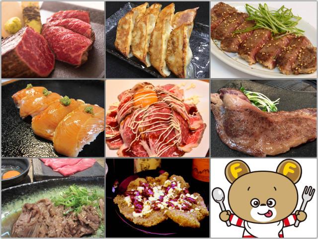 肉フェス2016大阪出店一覧3