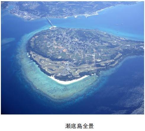 瀬底島全景
