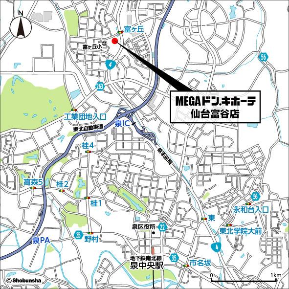 MEGAドンキホーテ仙台富谷店周辺地図