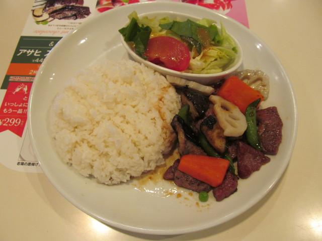 ガストビーフと焼き野菜のライスプレートライス大盛