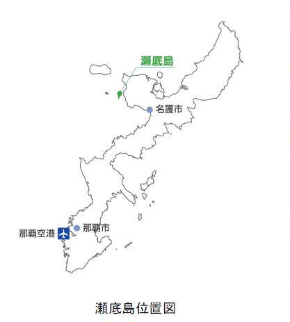 瀬底島位置図