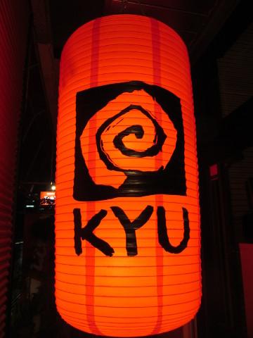 琉球新麺久の赤提灯