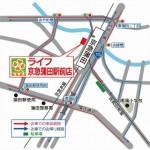 ライフ京急蒲田駅前店オープンサムネイル
