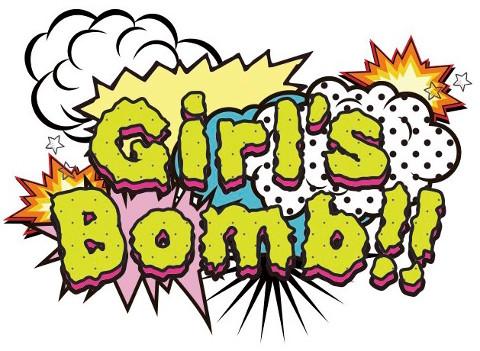 GirlsBombロゴ480