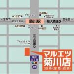 マルエツ菊川店オープンサムネイル