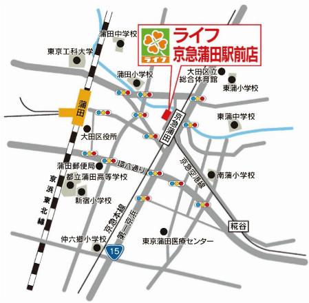 ライフ京急蒲田駅前店広域図マップ