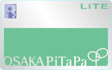 OSAKAPiTaPa20151218