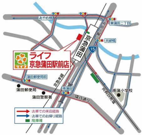 ライフ京急蒲田駅前店付近地図