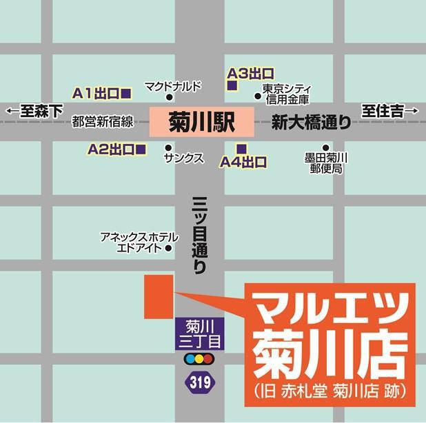 マルエツ菊川店地図