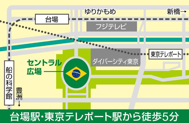 ブラジルカーニバル2015の時の地図