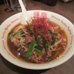 琉球新麺久野菜たっぷりうま辛ラーメンサムネイル