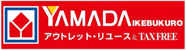 ヤマダ電機池袋アウトレットロゴ