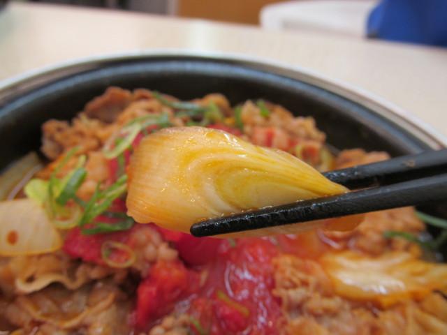 吉野家トマト牛鍋膳の長ねぎを発見