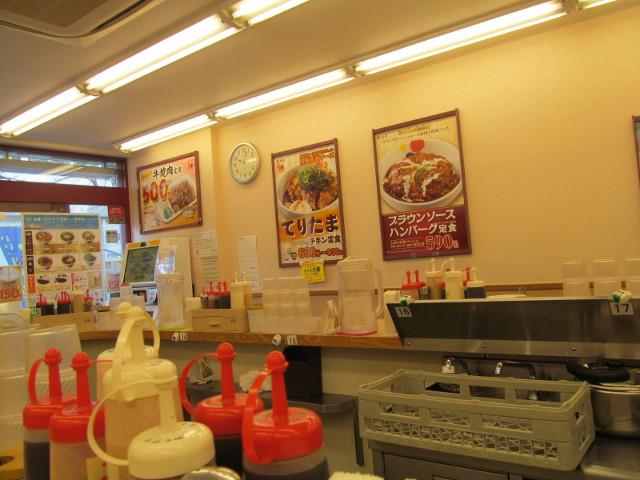 松屋店内のてりたまチキン定食ポスター