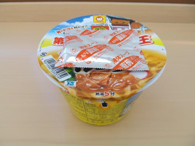 第3回沖縄そば王そば処根夢フタの上に液体スープを載せて5分待つ
