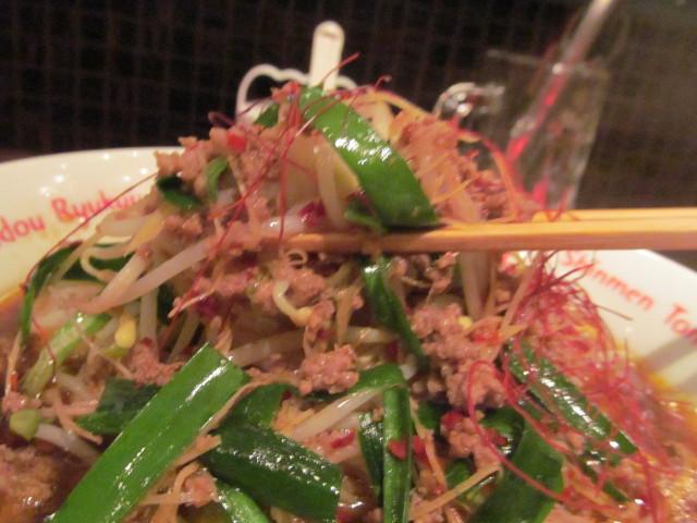 琉球新麺久野菜たっぷりうま辛ラーメンのもやし