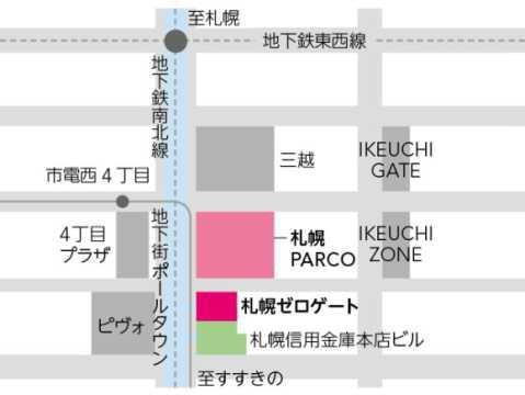 札幌ゼロゲート所在地図