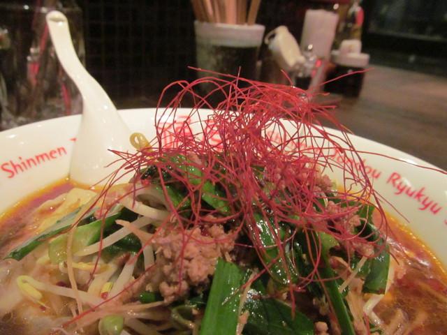 琉球新麺久野菜たっぷりうま辛ラーメンの糸唐辛子
