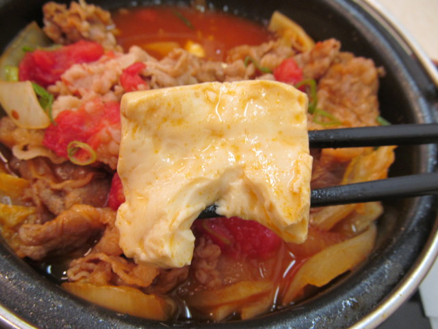 吉野家トマト牛鍋膳の豆腐を発見