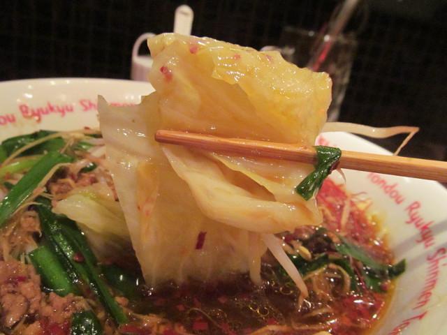 琉球新麺久野菜たっぷりうま辛ラーメンのきゃべつ