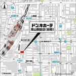 ドンキホーテ岡山駅前店2016年3月オープンサムネイル