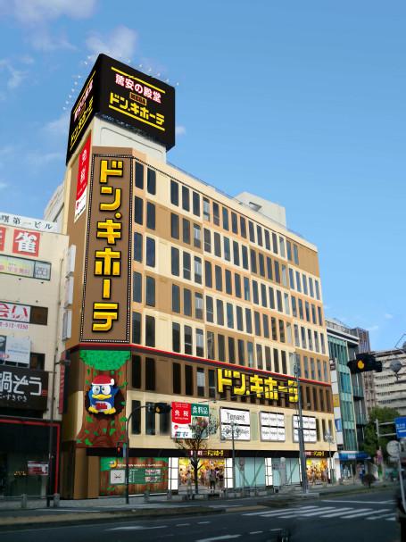 MEGAドンキホーテ立川店外観イメージ