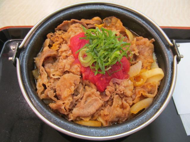 吉野家トマト牛鍋膳の鍋